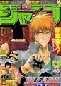 Weekly Shonen Jump No. 48 (2010)