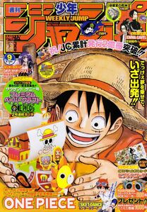 Weekly Shonen Jump No. 9 (2011)