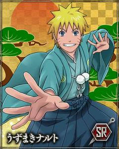 Naruto Uzumaki New Year Card 1