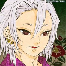 Tengen Uzui (Profile Image) (Without Accessories)