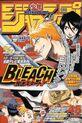 Weekly Shonen Jump No. 45 (2004)