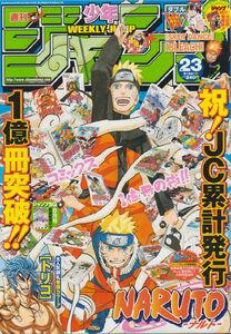 Weekly Shonen Jump No. 23 (2010)