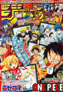 Weekly Shonen Jump No. 6-7 (2014)