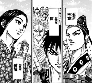 The Qin Three during the Sanyou Campaign Arc