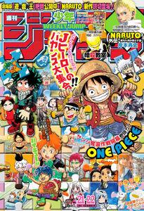 Weekly Shonen Jump No. 21-22 (2016)