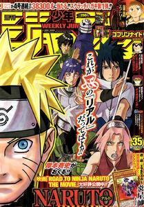 Weekly Shonen Jump No. 35 (2012)