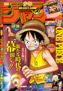 Weekly Shonen Jump No. 5-6 (2010)