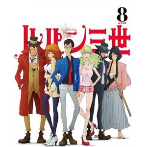 Part-4-vol-8lupin-the-third-476753 1
