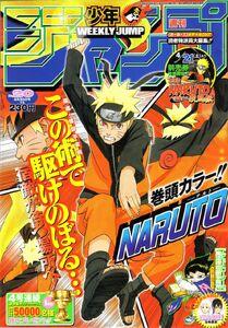 Weekly Shonen Jump No. 20 (2007)