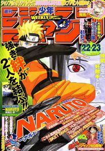 Weekly Shonen Jump No. 22-23 (2008)
