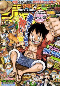 Weekly Shonen Jump No. 36-37 (2012)