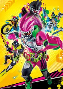 Kamen Rider Ex-Aid Wordless Poster