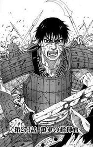 Masashi Kishimoto's Ri Shin Kingdom