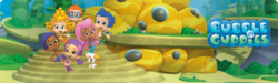Bubble guppies 3nuoj.png