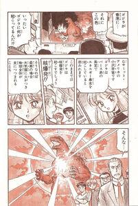 Godzilla Vs Destoroyah Manga Page 3