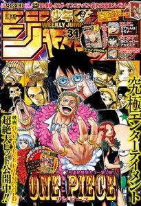 Weekly Shonen Jump No. 34 (2016)