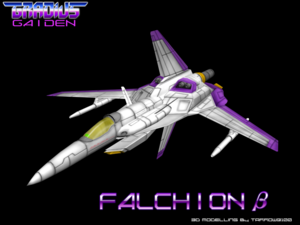 Falsion beta 01 by tarrow100-d8qyzdd