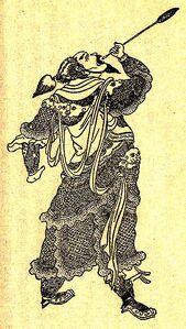 Xiahou Dun Portrait