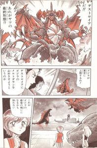 Godzilla vs Destoroyah Manga Page 13