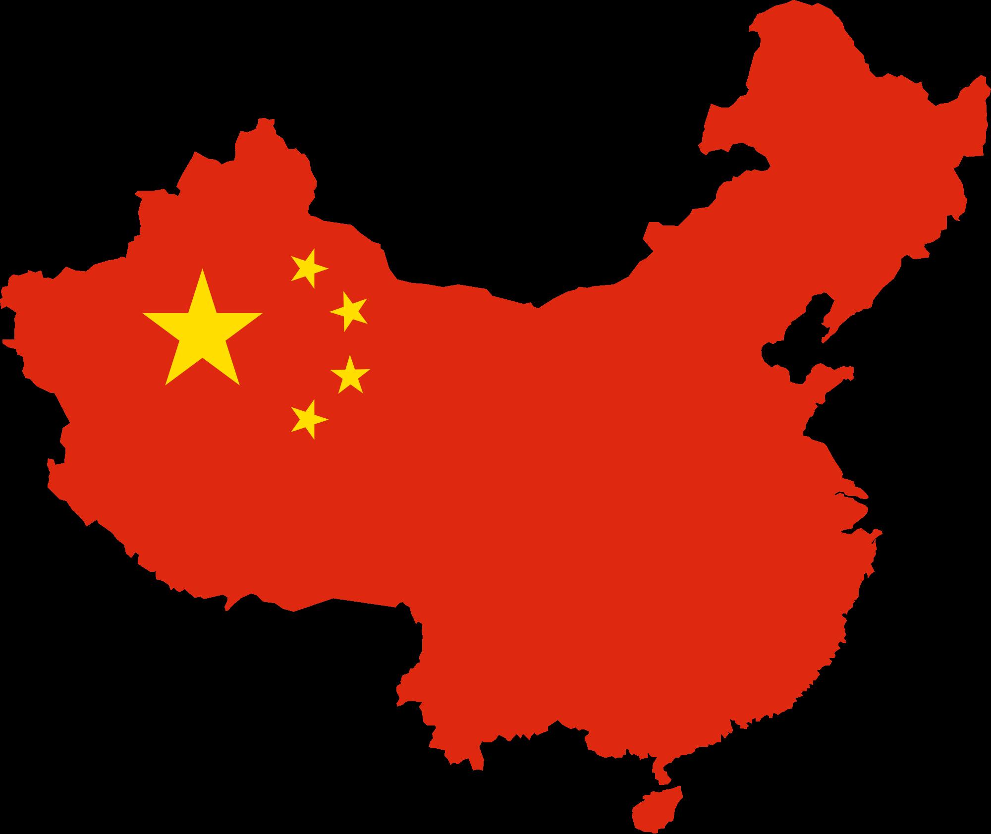 China (Cyberpunk)