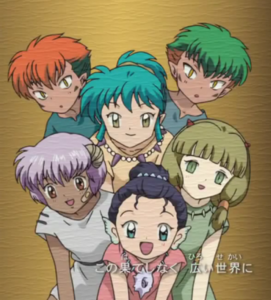Asagi and the children