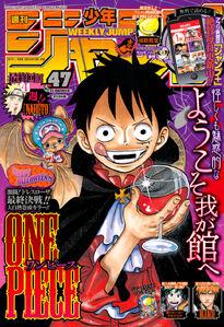 Weekly Shonen Jump No. 47 (2014)