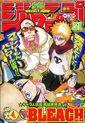 Weekly Shonen Jump No. 51 (2003)