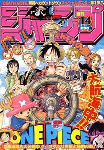 Weekly Shonen Jump No. 14 (2005)
