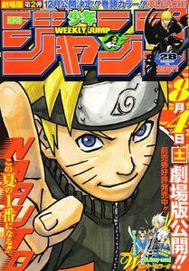 Weekly Shonen Jump No. 28 (2007)