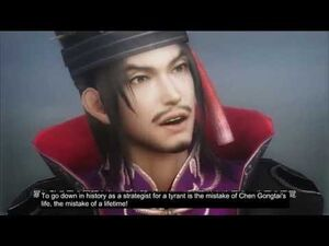 Dynasty Warriors 8- Xtreme Legends - Lu Bu's Bad Ending with English Subtitles 真三國無双7 呂布のストーリー (悪ED)