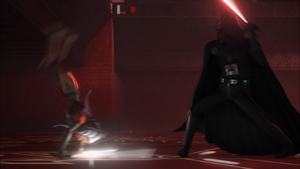 Vader exclude