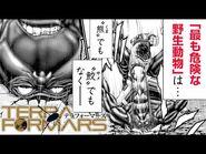 【漫画Y】『テラフォ』ゴキブリよりヤバい最恐の生物に変身!?【テラフォーマーズ バグズ2号編 4話】|ヤンジャン漫画TV