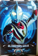 Ultraman X Ultraman Gaia Card