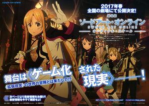 Yande.re 364775 ayano keiko dress kirito nakakuma taichi pantyhose shinozaki rika sword sword art online thighhighs wings yui (sword art online)