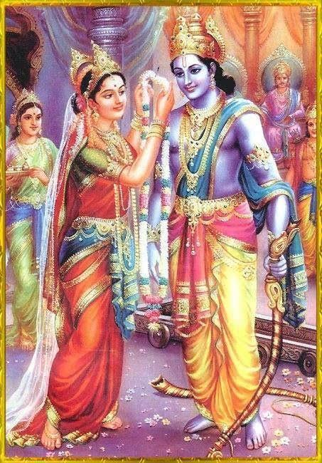 Rama (mythology)