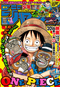 Weekly Shonen Jump No. 1 (2016)