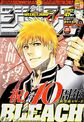 Weekly Shonen Jump No. 37 (2011)