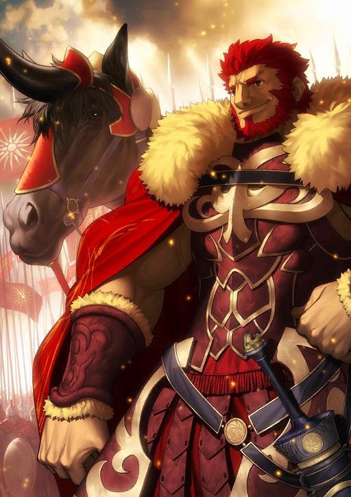 Rider (Fate/Zero)