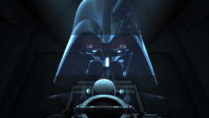 Vader Inquisitor