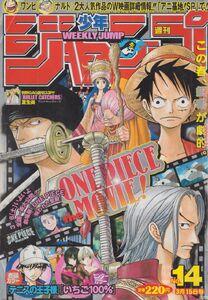 Weekly Shonen Jump No. 14 (2004)