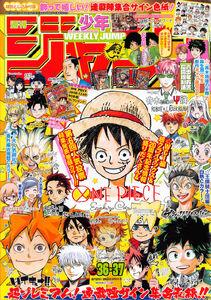 Weekly Shonen Jump No. 36-37 (2017)