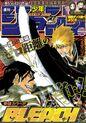 Weekly Shonen Jump No. 46 (2011)