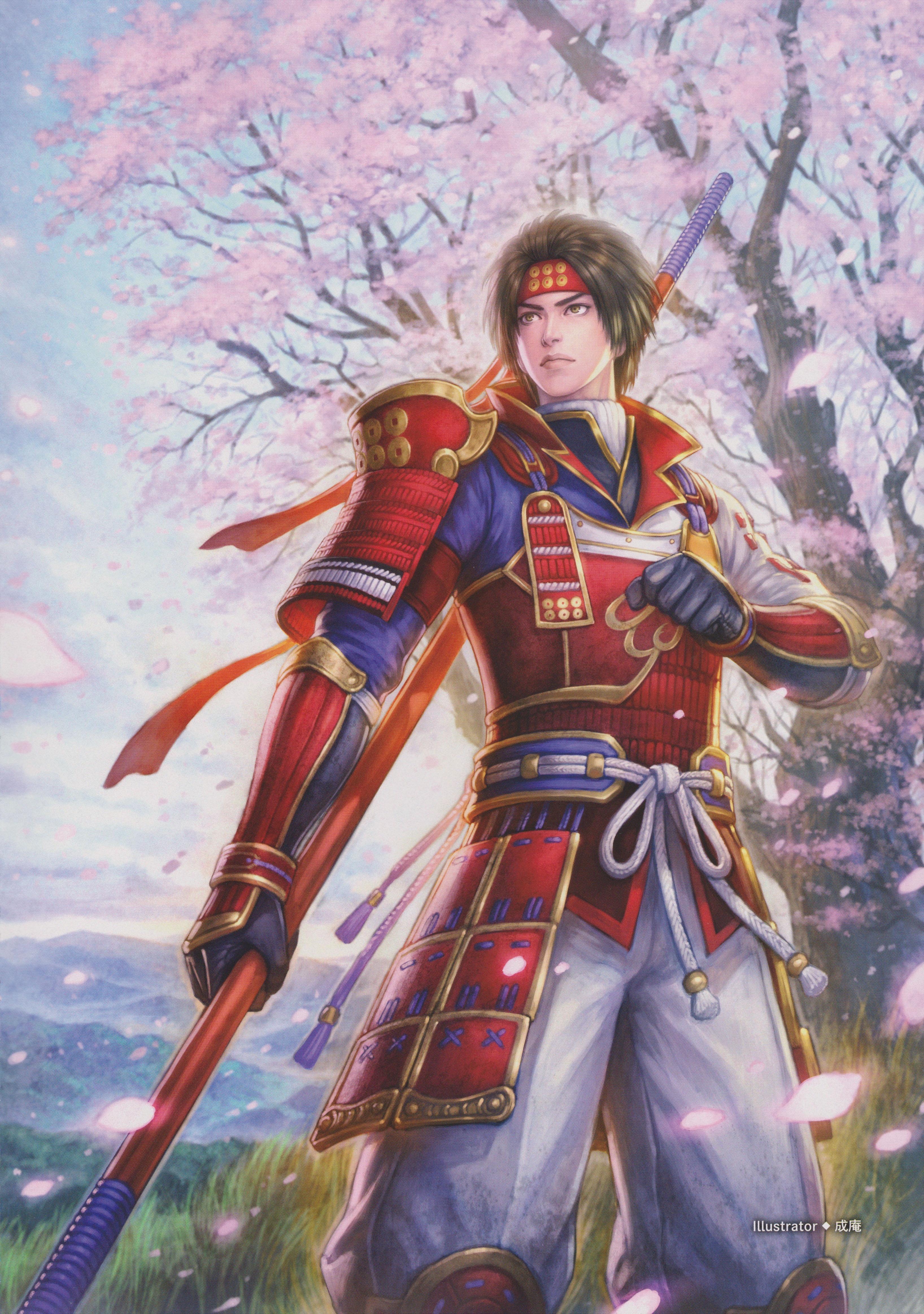 Yukimura Sanada (Koei)