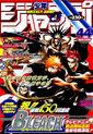Weekly Shonen Jump No. 44 (2004)