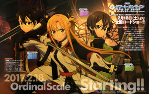 Yande.re 383492 asada shino asuna (sword art online) gun kikuchi ai kirito sword sword art online sword art online ordinal scale