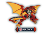 Dragonoid (Japan)