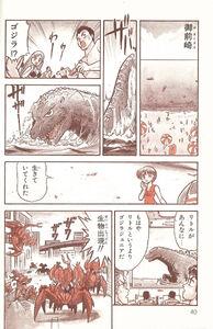 Godzilla vs Destoroyah Manga Page 7