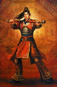 Ling Tong - DW5
