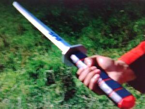 S.P.D. Sword