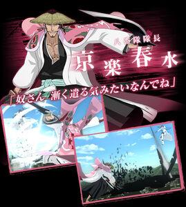 Shunsui (4)
